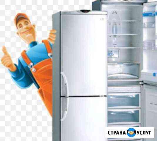 Ремонт холодильников Красногорский
