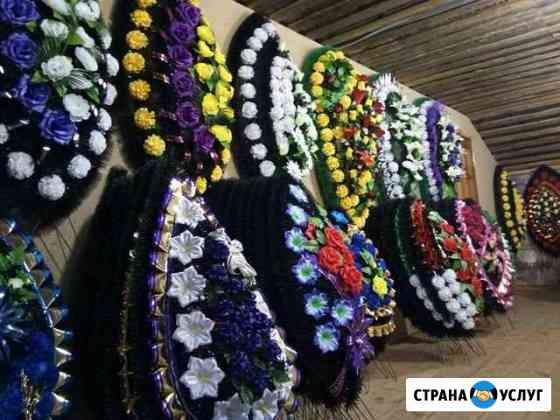 Ритуальные венки Мичуринск