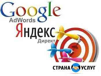 Продвижение сайтов строительной тематики Устюжна