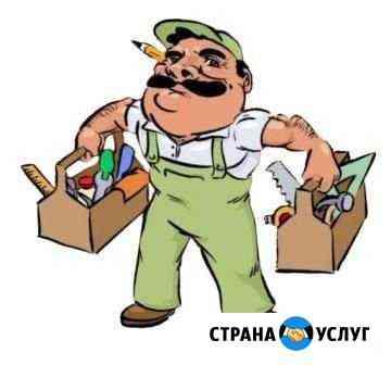 Мастер на час Усинск