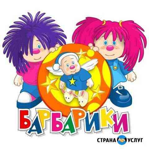 Частный детский сад Барбарики Йошкар-Ола