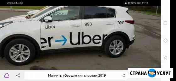 Реклама, полиграфия, фотоконтроль Ульяновск