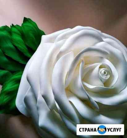 Светильник- роза из изолона Оренбург