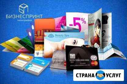 Рекламное агентство Бизнес Принт Ковров