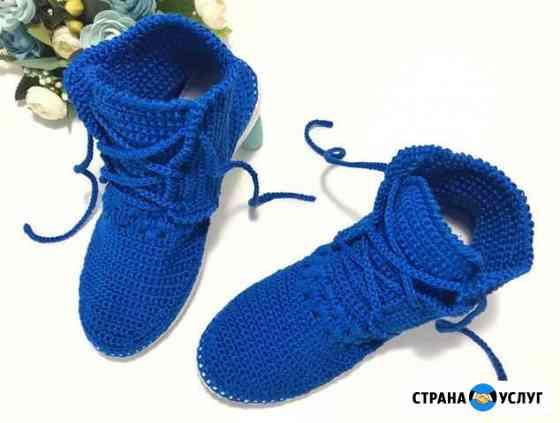 Вязаная обувь Калуга