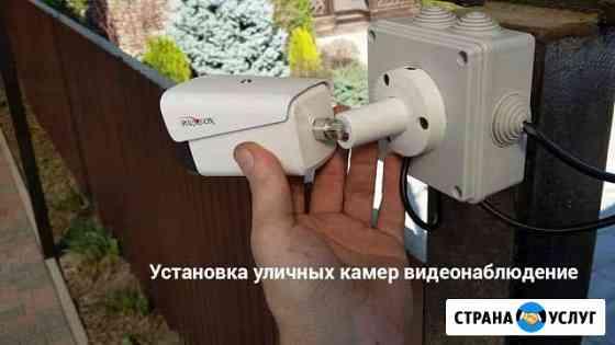 Видеонаблюдение монтаж, расчет, ремонт и сервис Ростов-на-Дону