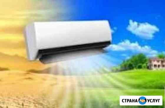 Установка кондиционера Киров