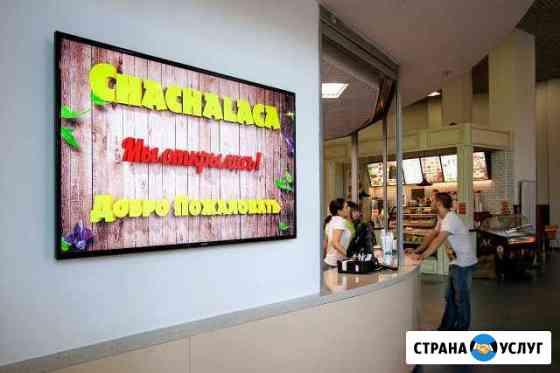Реклама Киржач