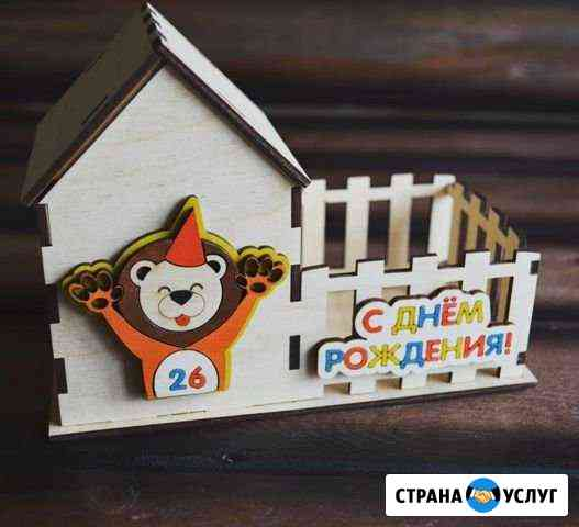Лазерная резка фанеры Хабаровск