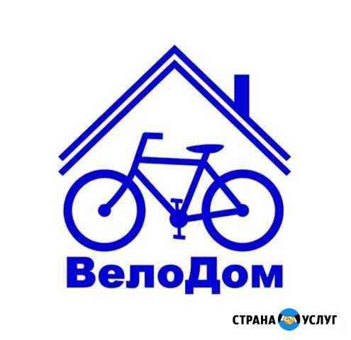Ремонт велосипедов Иркутск