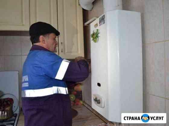 Газовое оборудование Ухта