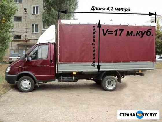 Уборка и вывоз мусора,грузоперевозки, переезды Мичуринск