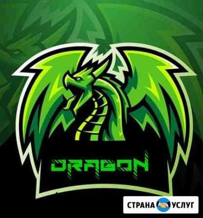 Делаю логотипы Омск