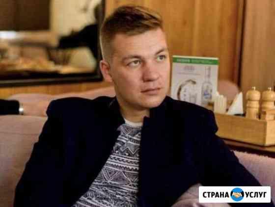 Тендер, 44-223фз, обучение Петропавловск-Камчатский