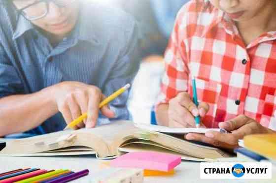 Репетитор с 1 по 4 класс с выездом на дом Петропавловск-Камчатский