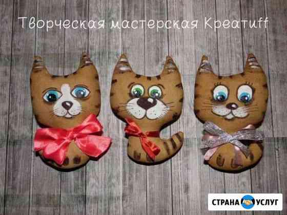 Мастер класс по чердачной игрушке Димитровград