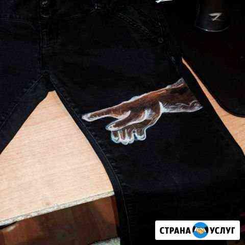 Роспись одежды, обуви, рюкзаков, чехлов на телефон Орджоникидзевский