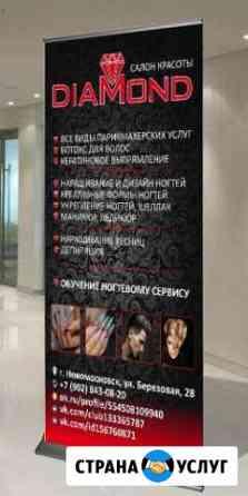 Логотип, визитка, фирменный стиль, афиша, сертифик Новомосковск