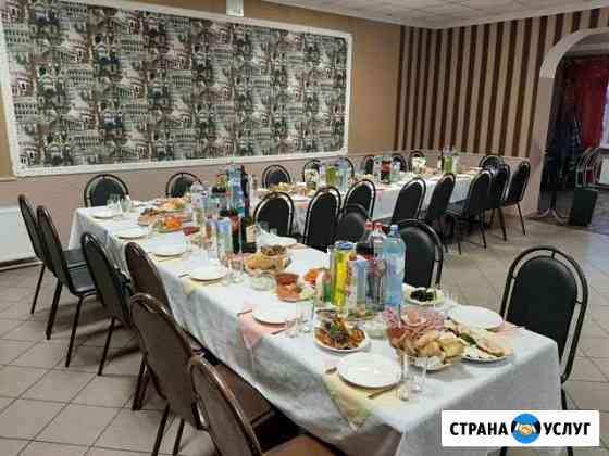 Организация банкетов Белгород