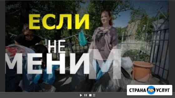 Видео монтаж, создание видео Улан-Удэ