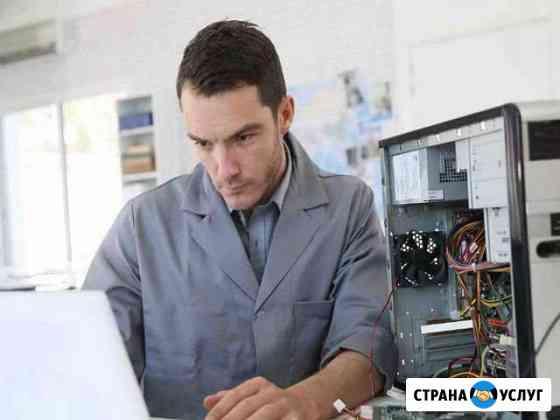 Ремонт Компьютеров Ноутбуков Установка Windows Владивосток