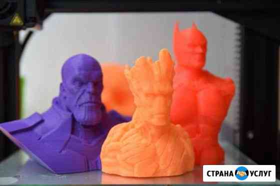 3D печать под заказ Рязань