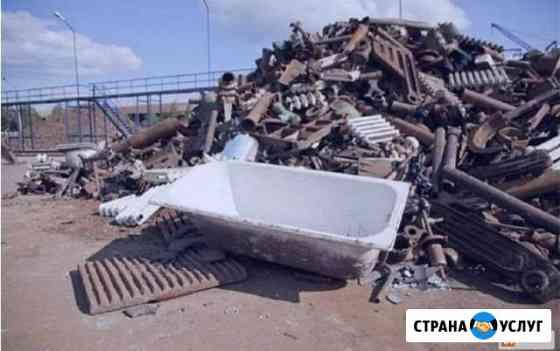 Вывоз бытовой техники,батарей,ванны Петрозаводск