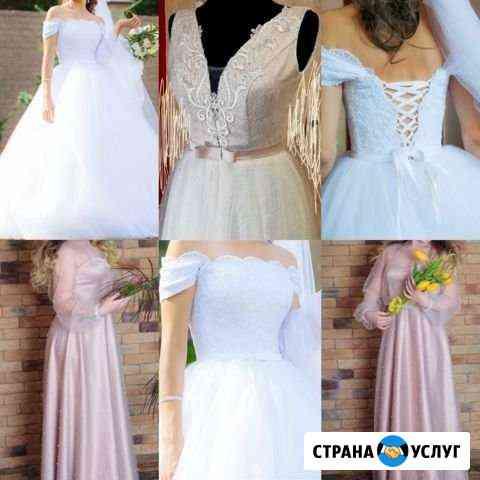 Пошив свадебных платьев Ульяновск