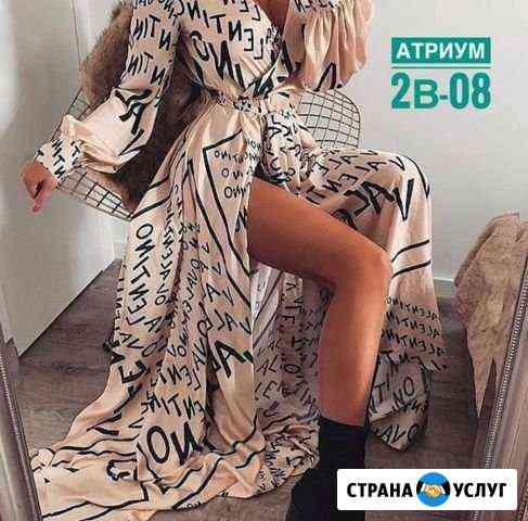 Посредник-Садовод г.Тамбов Тамбов