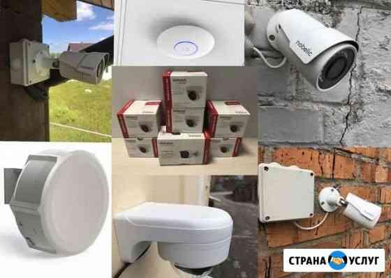 Видеонаблюдение и системы безопасности в Туле Тула