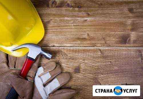 Различные виды работ Комсомольск