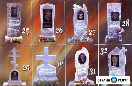 Памятники мрамор гранит ограды Майкоп