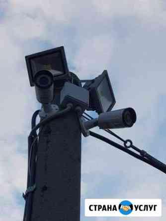 Видеонаблюдение, онлайн доступ с телефона Северодвинск