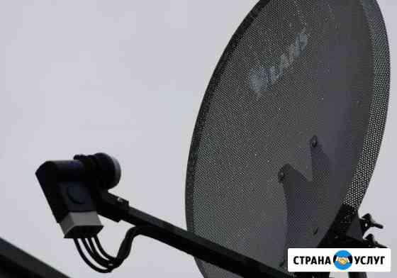Установка, настройка антенн Спутниковых и цифровых Владимир