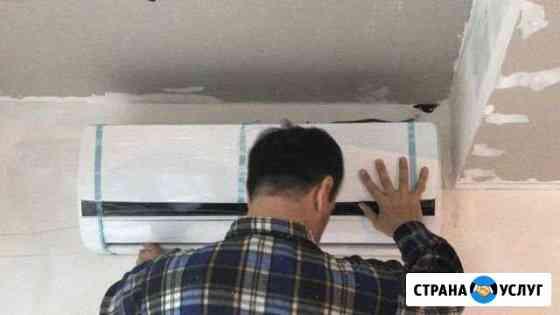 Сплит-системы, кондиционеры Ставрополь