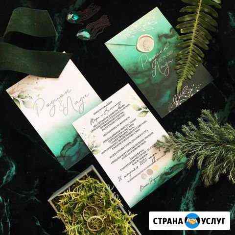 Свадебные приглашения Калининград
