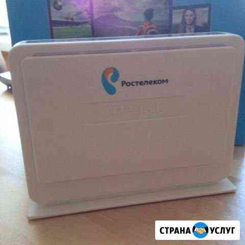 Безлимитный интернет для роутера и модема Грозный