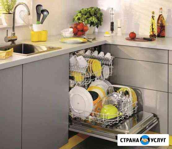 Ремонт посудомоечных машин Тюмень