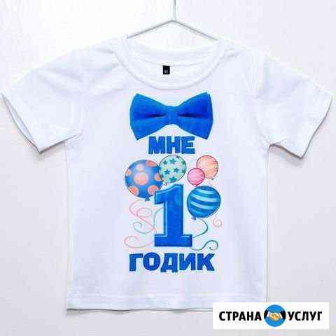 Фотосувениры/печать на футболках Нижний Новгород