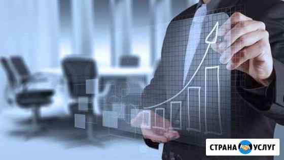 Потенциальные клиенты для вашего бизнеса Кузнецк