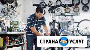 Электрофикация ремонт велосипедов и самокатов Калининград