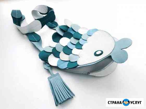 Детская сумочка  Рыбка натуральная кожа Ярославль
