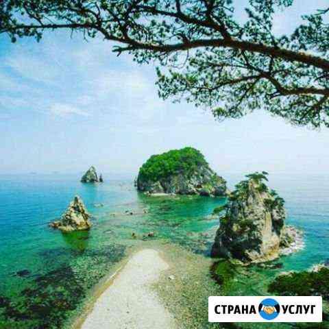 Отдых, туризм Владивосток