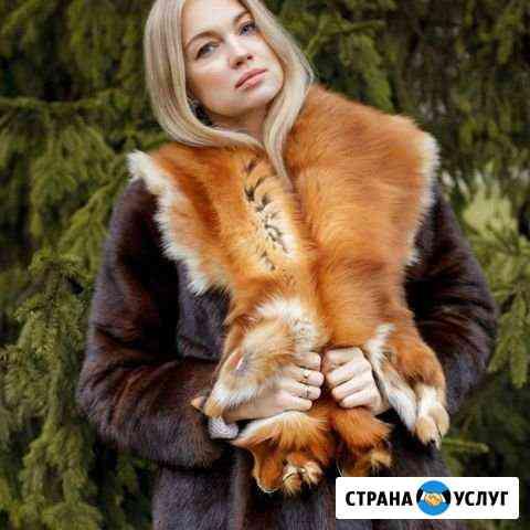 Пошив и ремонт меховых и кожаных изделий Иваново