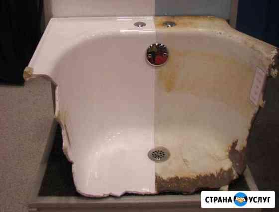 Реставрация ванны акрилом Асино