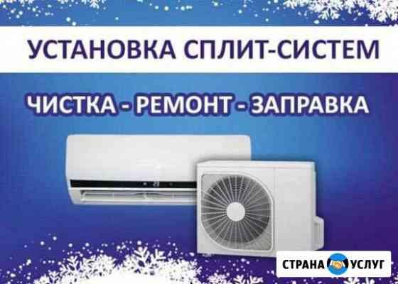Установка,ремонт, обслуживание Будённовск