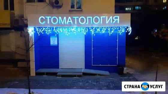 Наружная реклама. Изготовление, ремонт, монтаж Хабаровск