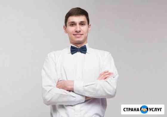 Репетитор по истории Сыктывкар