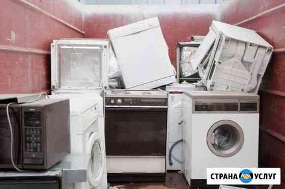 Вывоз бытовой техники Петрозаводск