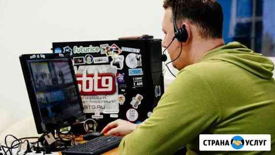 Многокамерная онлайн трансляция в сети интернет Владимир